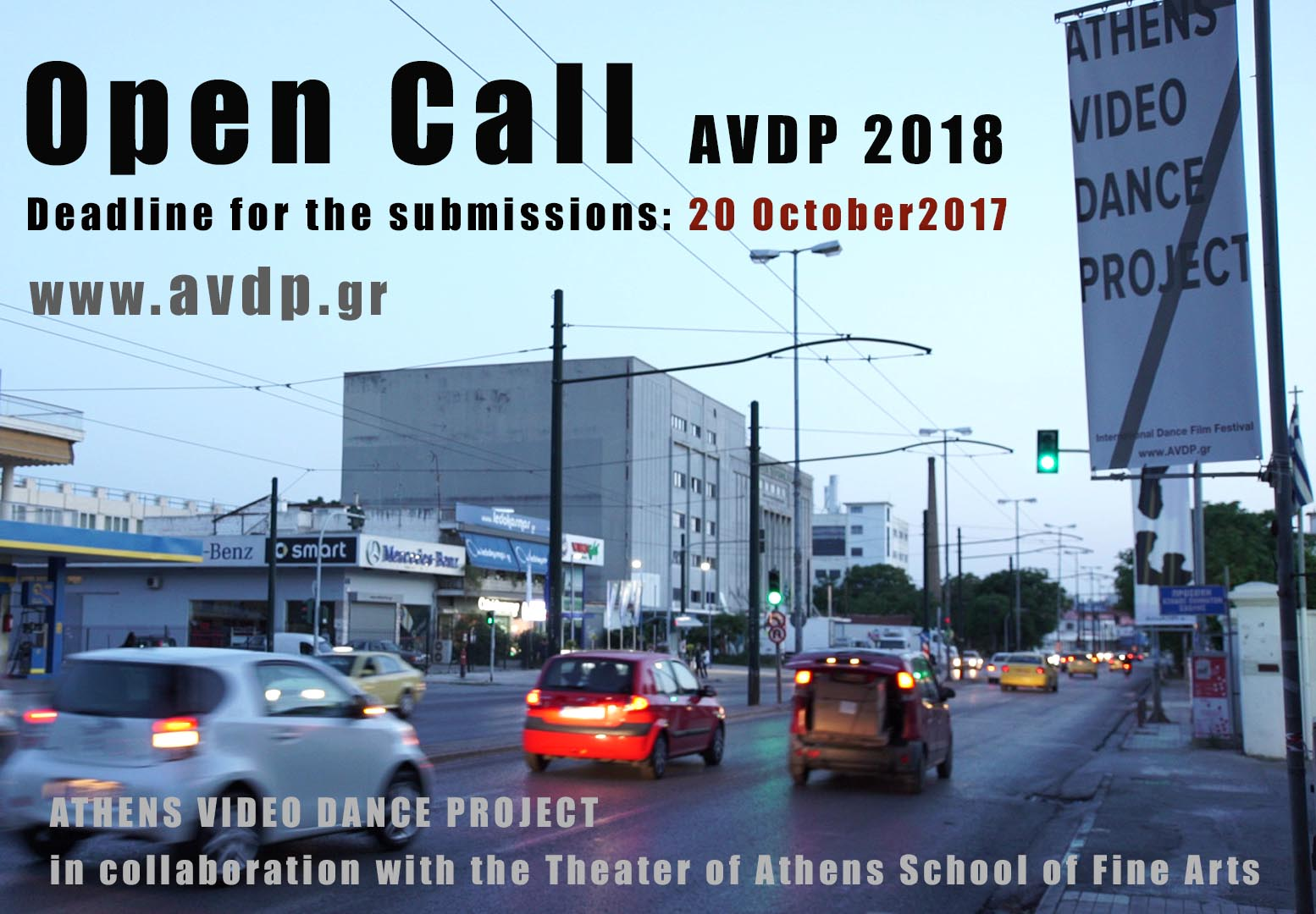 Open Call AVDP 2018