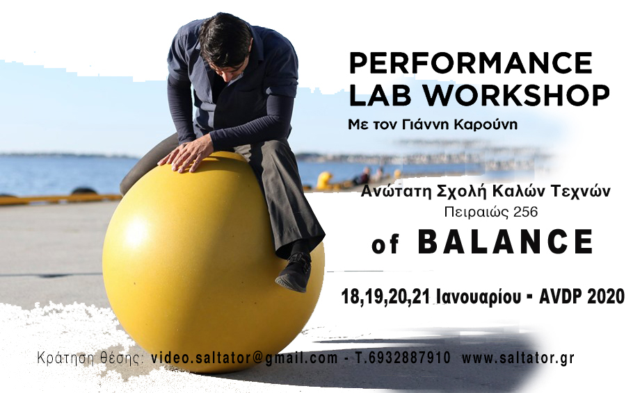 PERFORMANCE LAB WORKSHOP of BALANCE - AVDP 2020